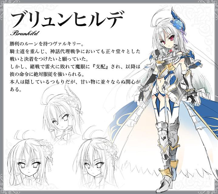 character_img03