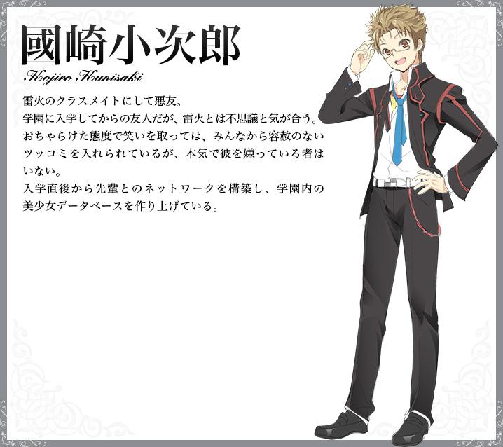 character_img07
